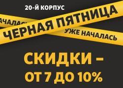 Готовый ЖК в 15 мин от м. Домодедовская Просторные квартиры от 2,7 млн руб.